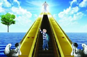 escalator to heaven