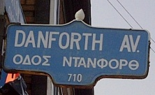 danforth ave sign