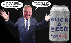ford buck a beer. jpg