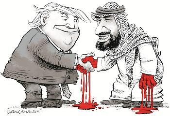 trump msb bloodshake